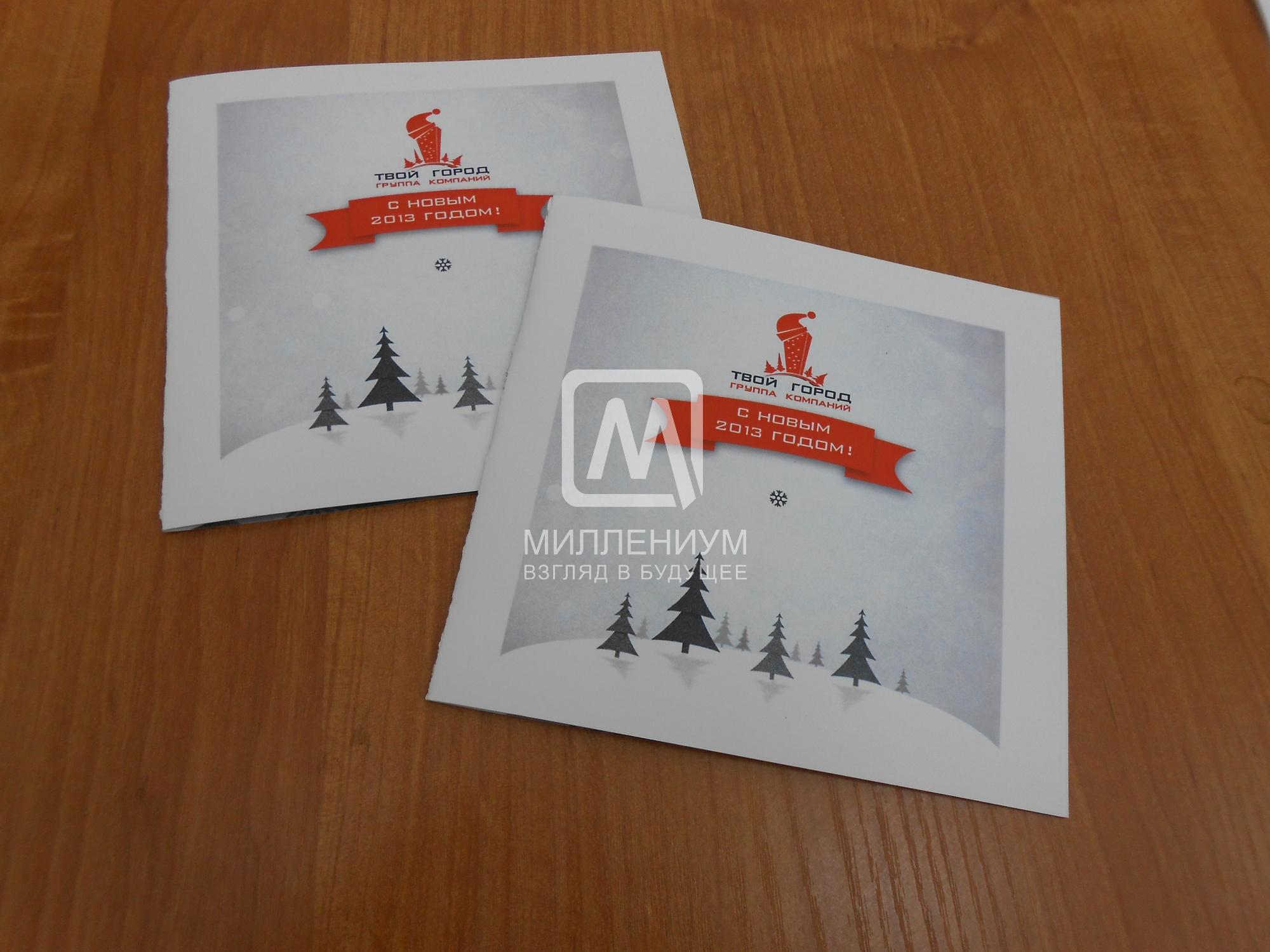 Дизайнерские открытки спб